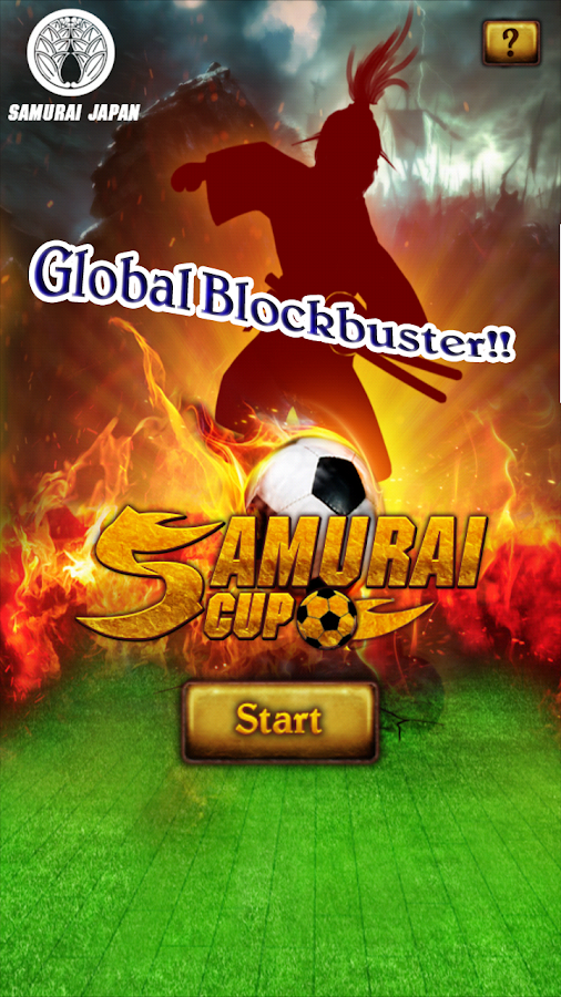 SAMURAI CUP - screenshot