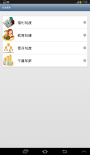 免費下載商業APP|大誠保經行動保險顧問 app開箱文|APP開箱王