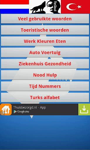 Leer Turkse taal spreken