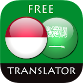 Indonesian - Arabic Translator