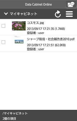 圓點女王草間彌生的亞洲巡迴展 - MOT TIMES 明日誌