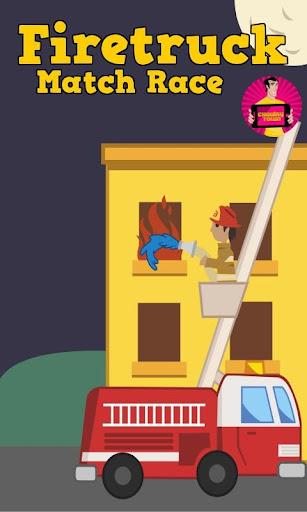 子供のための消防車ゲーム