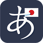 HIRAGANA EXERCISE NOTE