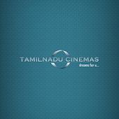 TamilNadu Cinemas Tirupur