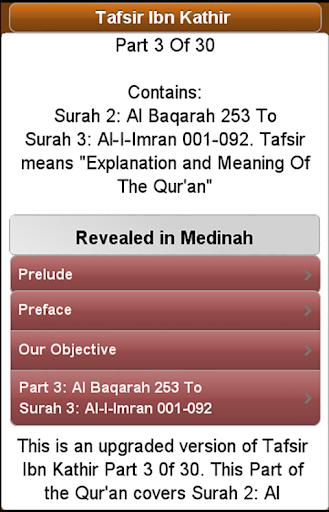 Ibn Kathir's Tafsir: Part 3