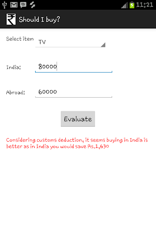 Indian Customs Duty Calculator