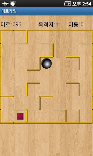 玩免費解謎APP|下載易迷宮遊戲 app不用錢|硬是要APP