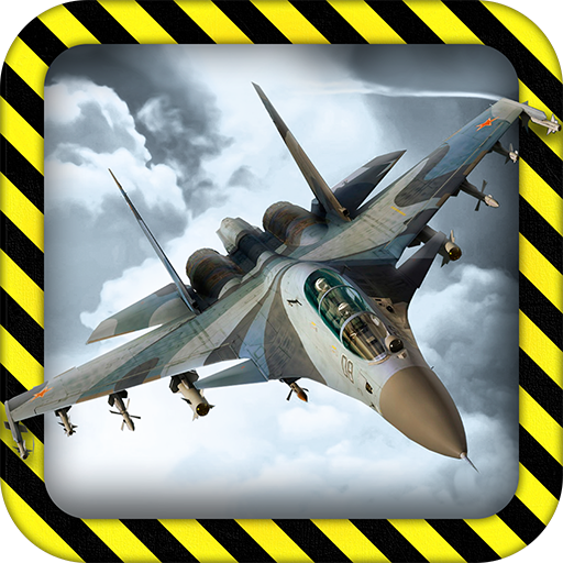 模拟のフリーフライトシミュレータ- 戦闘機エンジンシミュレーション LOGO-記事Game