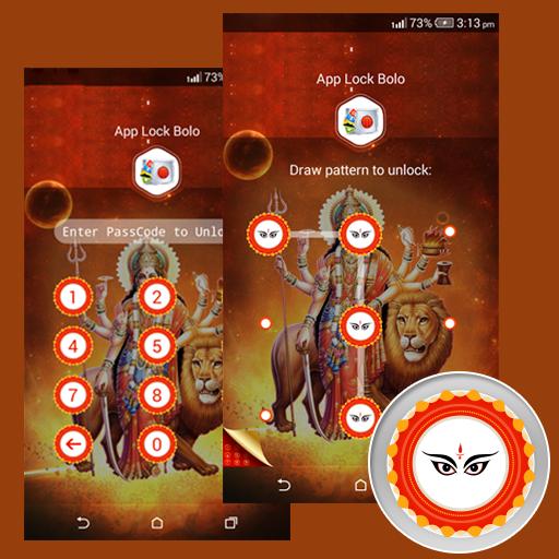 AppLock Bolo : Theme Durga Maa file APK Free for PC, smart TV Download