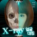 X레이 얼굴대칭분석기 icon
