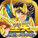 聖闘士星矢すご技★パーティバトル【爽快3DRPG】 icon