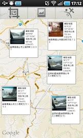 Mapica Screenshot 3