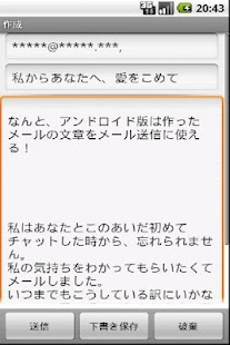 へぼ美の代筆2012- screenshot thumbnail