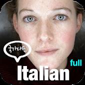 국가대표 이탈리아어 완전 첫걸음 (풀버전)