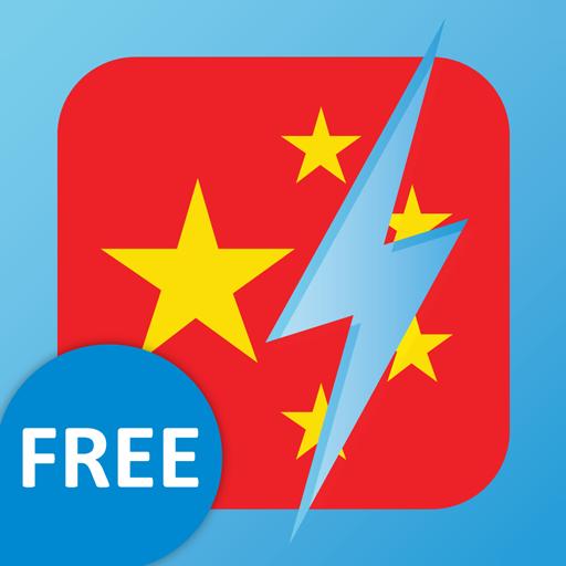 Learn Cantonese Free WordPower