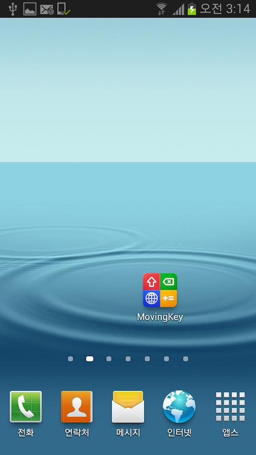 Moving Key Keyboard Free - screenshot