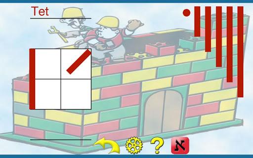 Build Your Alef Bet Free 1.0.3 screenshots 3