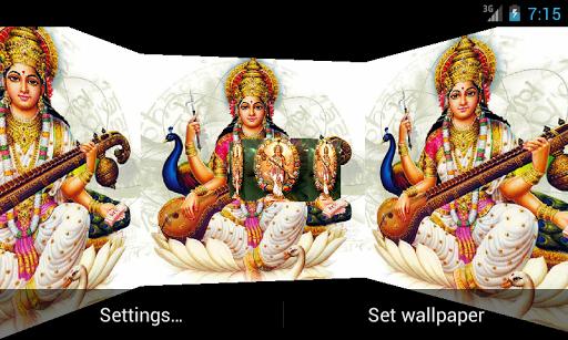 Maa Sarswati 3D Live Wallpaper