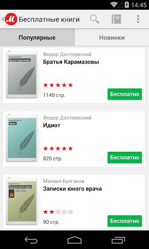 M.Books