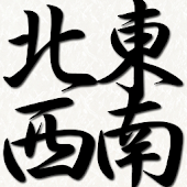Kanji Compass
