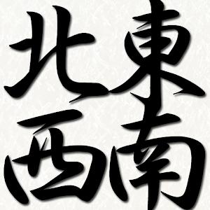Kanji Compass 1.0.0