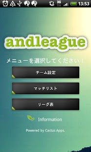andleague Free- screenshot thumbnail