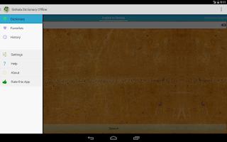 Screenshot of Sinhala Dictionary Offline