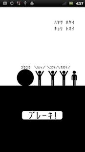ワタシ ヲ(デキルダケ ギリギリデ)マモッテ - náhled