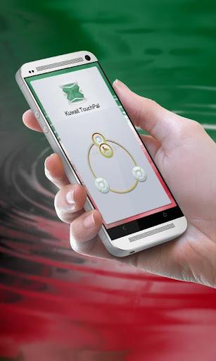 【免費個人化App】科威特 TouchPal Theme-APP點子