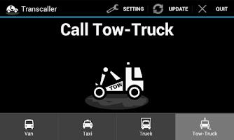 Screenshot of 香港電召 Transcaller