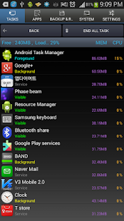Android Task Manager - screenshot thumbnail