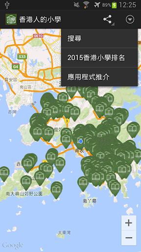 香港人的小学 - HK Primary Schools