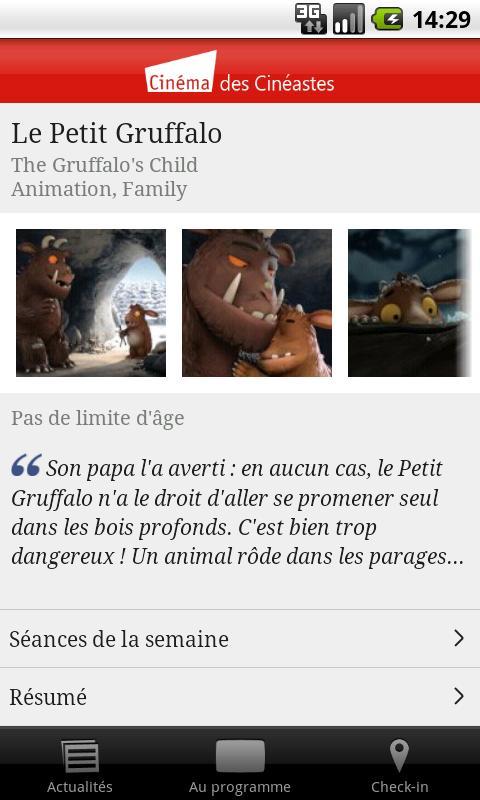 Le Cinéma des cinéastes Paris - screenshot