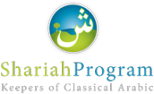 Shariahprogram