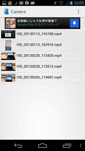 免費下載媒體與影片APP|流し見動画再生 : Comado Video Player app開箱文|APP開箱王