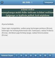 Screenshot of BhagawadGita Bahasa Indonesia