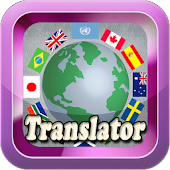 All Languages Translator