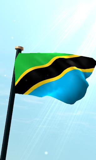 坦桑尼亚旗3D免费动态壁纸