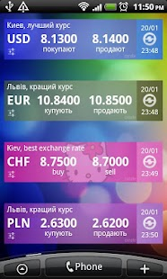 Currency Exchange Rates in UA - screenshot thumbnail