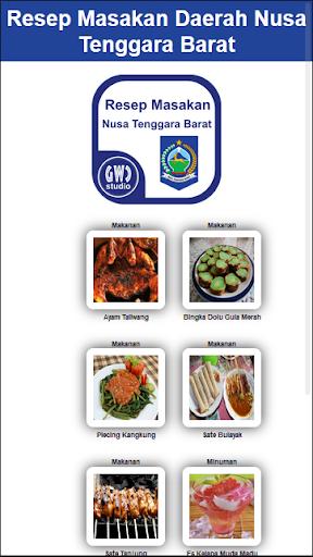 Resep Masakan NTB