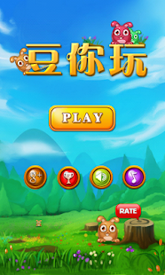 【爱豆app下载安装】爱豆tv安卓版下载|爱豆下载官方正式版