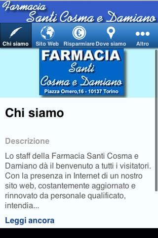 Farmacia Santi Cosma e Damiano