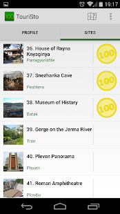 TouriSto - 100 Tourist Sites- screenshot thumbnail