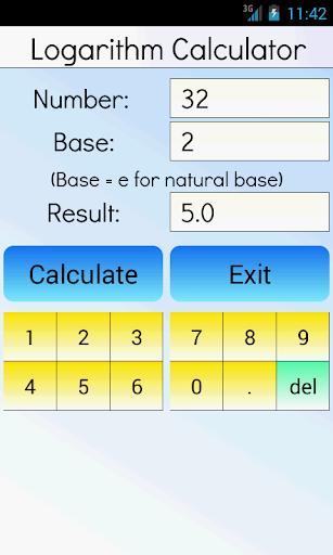 對數計算器