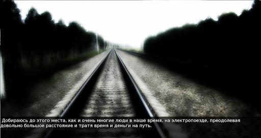 Шестидесятый километр Главы1-2