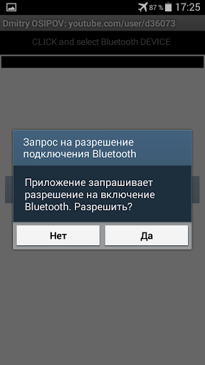 Voice Auto Control Bluetooth