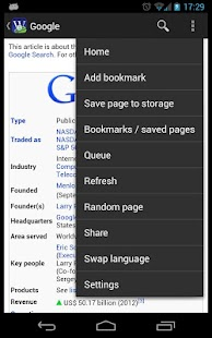 Wikidroid (Wikipedia Browser) - screenshot thumbnail