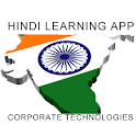 Hindi Learning App icon
