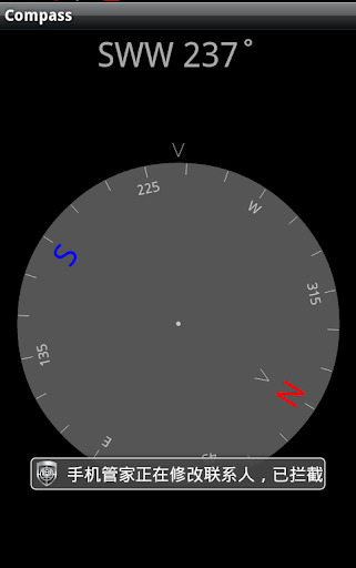 Mobile Phone Compass