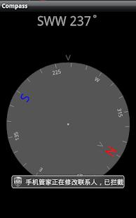 手機導航指南针